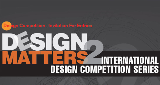 Design Matters 2 Competition